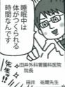 Comic_myself